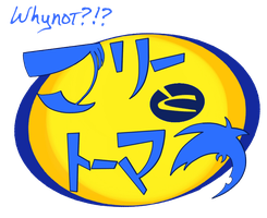 marie and thomas logo in Japanese by arthurprime