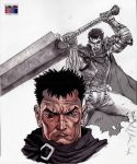 Guts by RonAckins