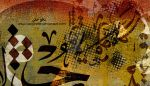 Calligraphy abstract design by calligrafer