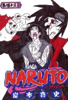 naruto manga cover fourtythree by frecklesmile