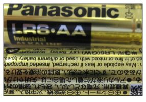 Battery Macro by sicklittlemonkey