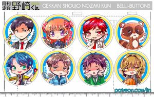 Gekkan Shoujo Nozaki Buttons by jinyjin