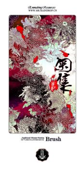 chinese painting chrysanthemums by Mr-raindrop-Emmabing