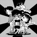 Detective Conan with friends by joanponsart