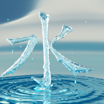 Chinese Character - Shui (Water) by sheldiner