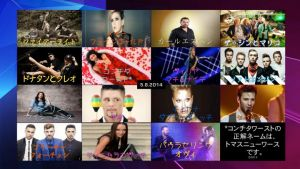 Eurovision Song Contest 2014 Semifinal 2 by j4lambert