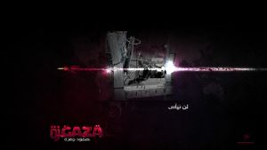 Gaza Package 05 by Telpo