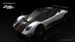 3D Model of a Pagani Zonda Cinque by kasxp
