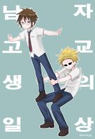 Daily lives of high school boys 2 by Gumdeong