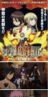 Fairy Tail Movie 2 by chottion