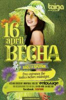 vesna poster 2011 by sounddecor