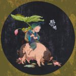 riding piggy by breathing2004
