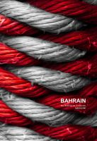 Bahrain by Aheney