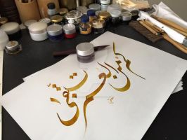 Hand writing calligraphy by calligrafer