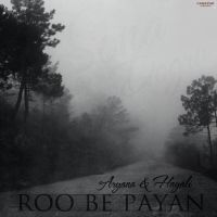 Roo Be Payan. by emrgraphix