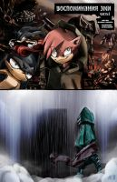 Title Amy's Members by gallactic-cleaner
