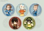 Avatar button set by meago
