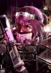 Guard by Pierrick