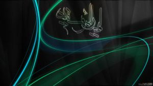 imam Ali  vista wallpaper by islamicwallpers