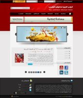Wordpress theme 2 by Ahmed Ali by Ahmed3li