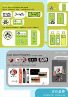 06 package design A and B by mizukisaiko