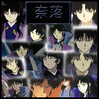 Inuyasha-Naraku Collage by Strawberry-of-Love