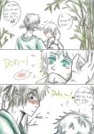 I think I caught a heart disease... by Narcisse19