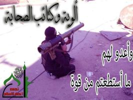 FSA anti tank by saudi6666