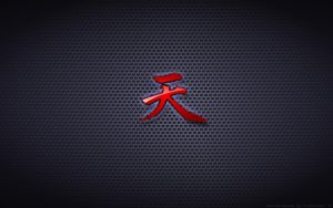 Wallpaper - Akuma (Gouki) 'Ten' Logo by Kalangozilla