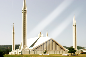 Faisal Mosque Manipulation by cycangfx