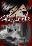 Raylocke Cover by Raycchan