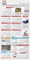 Syria-News.com by MGQsy