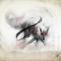 Okami Sketch 2 by GAVade