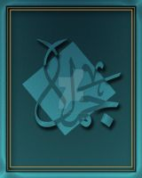Beauty 2!arabic calligraphy by calligrafer