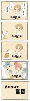 Don't Cry Natsume by The-Black-Alice