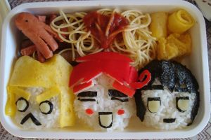 Germany's Bento by bookadict