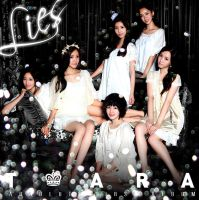 T-ara - Lies Cover by 0o-Lost-o0