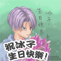 trunks mirai by kotenka1984