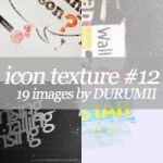icon texture .12 by durumii