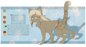 Laxy comission refsheet by orum-the-cat