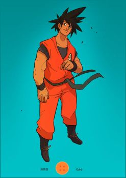 Son Goku Dragon Ball Tribute by ArtofGrelin