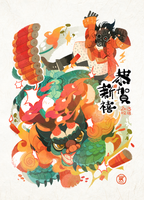 Happy Chinese New Year!! by freestarisis