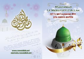 Muhammad Le Messager D'Allah 1 by Abu-Mariam