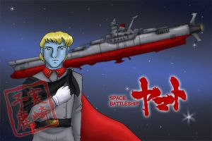 Commission: Battleship Yamato Bag by kojika