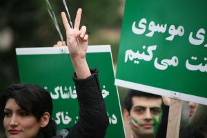 freedom for iran peace brother by poupon82