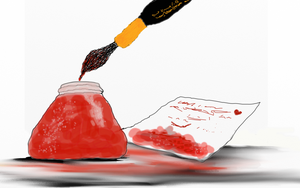 Red ink by teddybearcholla