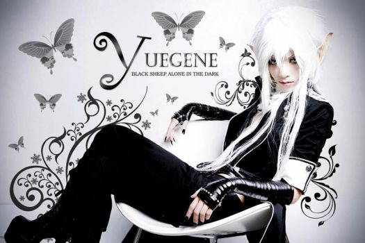 Cosplay : Ducan by yuegene