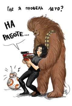 Chewie, me and BB8 by MadHatters-Wife