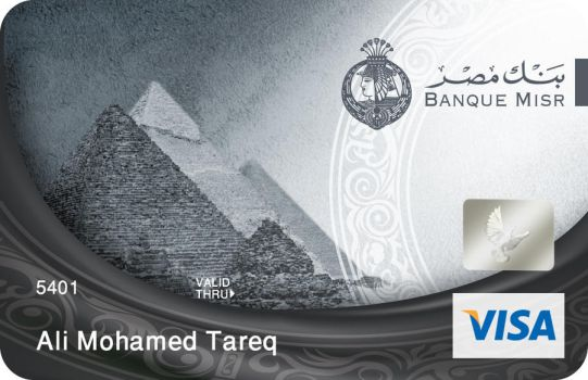 misr bank card 2 by mousallm