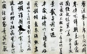 Chinese calligraphy by vindurriel